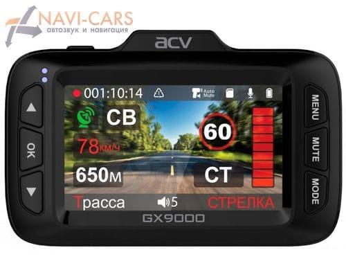 Видеорегистратор ACV GX9000