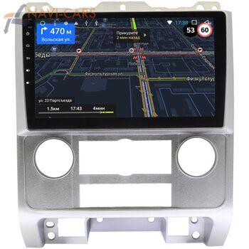 Штатная магнитола Ford Escape II 2007-2012 (серая) OEM RK9-9278 на Android 8.1