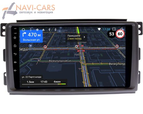 Smart Forfour 2004-2006, Fortwo II 2007-2011 (9 дюймов) LeTrun 3151-9289 Android 9 (4G DSP 2/32 IPS)