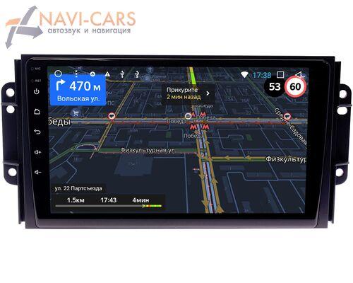 Chery Tiggo 3 2014-2018 LeTrun 3151-9075 на Android 9 (4G DSP 2/32 IPS)