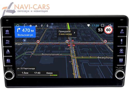 Ford Kuga, Fiesta, Fusion, Focus, Mondeo OEM BRK9-9159 1/16 Android 9