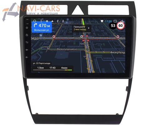Audi A6 III (C6) 2004-2011 OEM GT9-9110 2/16 Android 8.1