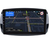 Smart Fortwo III, Forfour II 2014-2021 OEM RK9-019 на Android 9