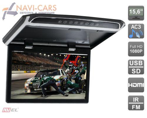 """AVIS AVS1507MPP (черный) 15,6"""" со встроенным Full HD медиаплеером"""