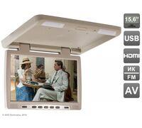 """AVIS Electronics AVS115 (бежевый) 15,6"""" со встроенным медиаплеером"""