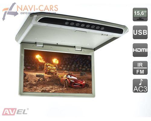 "AVIS AVS1507MPP (серый) 15,6"" со встроенным Full HD медиаплеером"