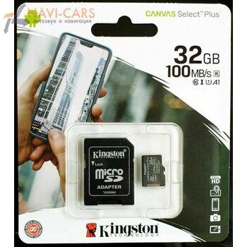 Штатная магнитола Kingston MicroSDHC 32GB Class 10