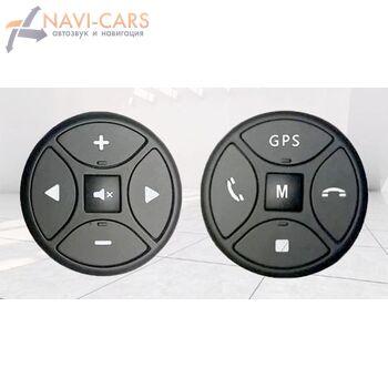 Штатная магнитола Кнопки на руль (универсальные)