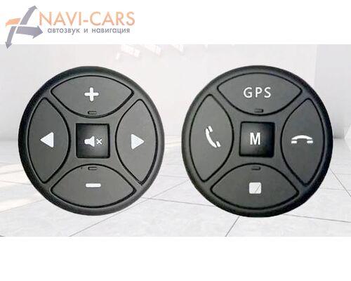 Кнопки на руль (универсальные)