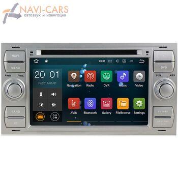 Штатная магнитола CarMedia MKD-F745S-P5 Ford Focus, C-Max, S-Max, Fiesta, Fusion, Mondeo, Transit, Kuga (серебро) Android 9.0