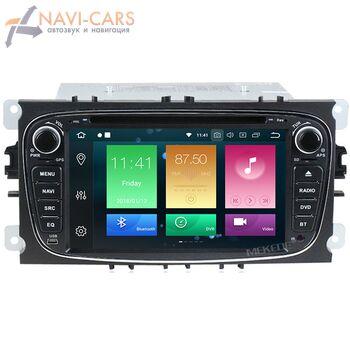 Штатная магнитола CarMedia MKD-F746B-P5 Ford Focus, Mondeo, S-Max, Galaxy, C-Max 2005-2015 Android 9.0