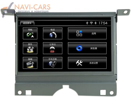 CarMedia XN-R7003 Land Rover Discovery IV 2013-2016 на Android 9.0