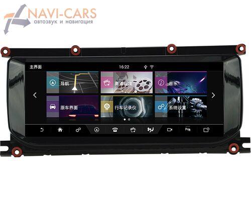 CarMedia XN-R1004 Land Rover Evoque I 2011-2018 Android 9.0