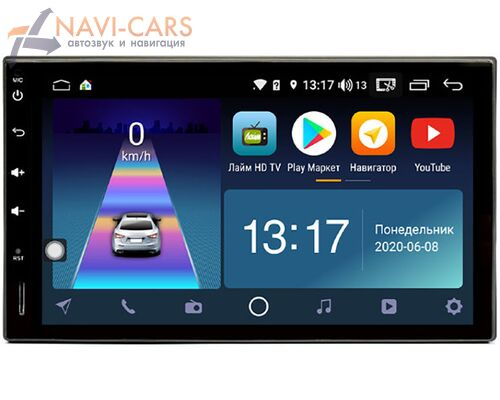 2 DIN DayStar DS-7010Z Android 8.1.0 (8 ядер, 4G-SIM)