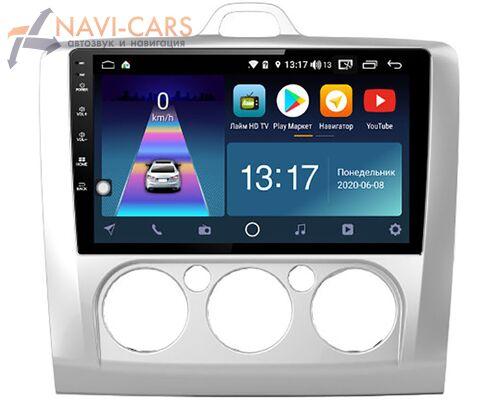 DayStar DS-7012Z для Ford Focus II 2005-2011 Android 8.1.0 (8 ядер, 4G-SIM)