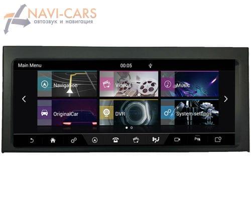 FarCar для Land Rover Range Rover III 2005-2012 на Android 9.1 (JRR009)