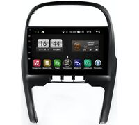 FarCar s195 для Chery Tiggo 7 2016-2021 на Android 8.1 (LX1027R) DSP IPS