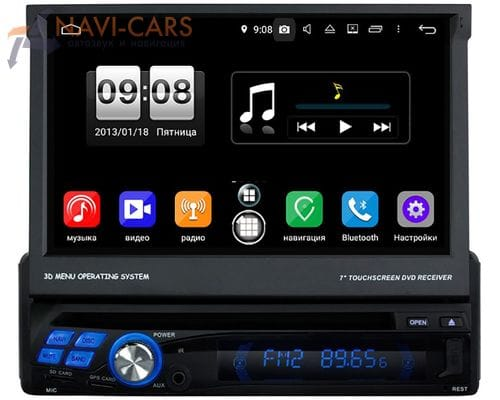1 DIN FarCar S250 на Android 9.1 (RA810)