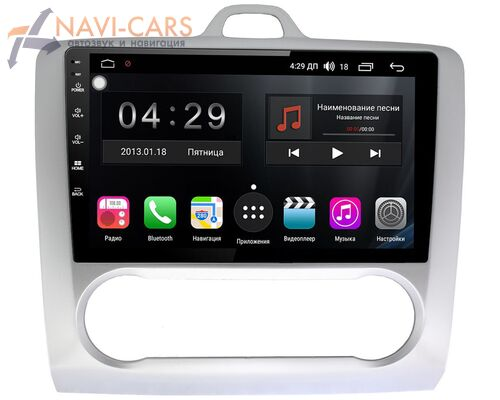 FarCar S400 Super HD 4G для Ford Focus II 2005-2011 на Android 10 (XH003R) DSP 6/128 для авто с климат контролем