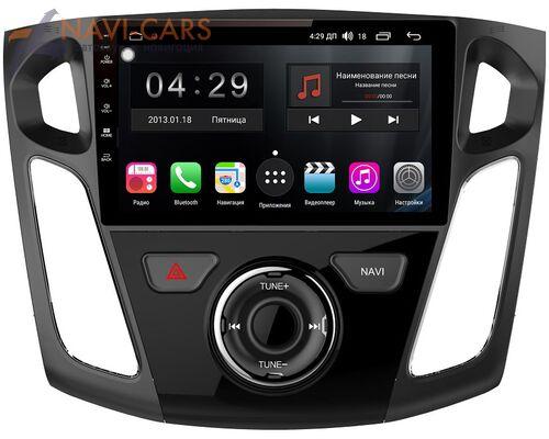 FarCar S400 Super HD 4G для Ford Focus III 2011-2018 на Android 10 (XH150/501R) DSP 6/128