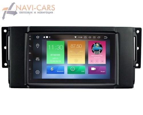 Land Rover Freelander II 2006-2015 Wide Media WM-VS7A705-PG-4/64-RP-LRRN-114 на Android 10