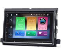 Ford Explorer, Expedition, Mustang, Edge, F-150 Wide Media WM-VS7A705-PG-4/64-RP-11-363-233 на Android 10 (DSP / IPS / 4Gb / 64Gb)