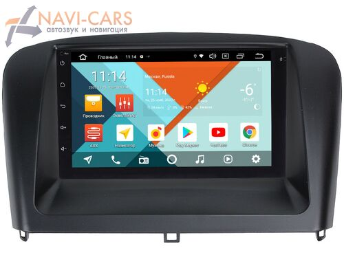 Chery Bonus (A13) 2011-2013 Wide Media KS7001QR-3/32-RP-CheryFengyun2-37 на Android 10 (DSP CarPlay 4G-SIM)