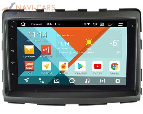 SsangYong Stavic, Rodius 2013-2018 Wide Media KS7001QR-3/32-RP-SYRD-15 на Android 10 (DSP CarPlay 4G-SIM)