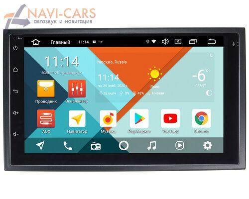Chery Tiggo, Fora, Very, Bonus Wide Media KS7001QR-3/32-RP-CHTG-46 на Android 10 (DSP CarPlay 4G-SIM)