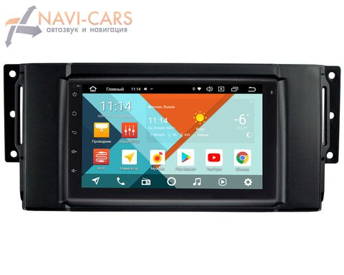 Land Rover Freelander II 2006-2012, Discovery III 2004-2009, Range Rover Sport 2005-2009 Wide Media KS7001QR-3/32-RP-LRRN-114 на Android 10 (DSP CarPlay 4G-SIM)