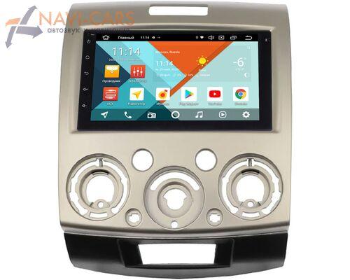 Ford Ranger II 2006-2012 (золотистый) Wide Media KS7001QR-3/32-RP-11-417-234 на Android 10 (API 29) (DSP CarPlay 4G-SIM)