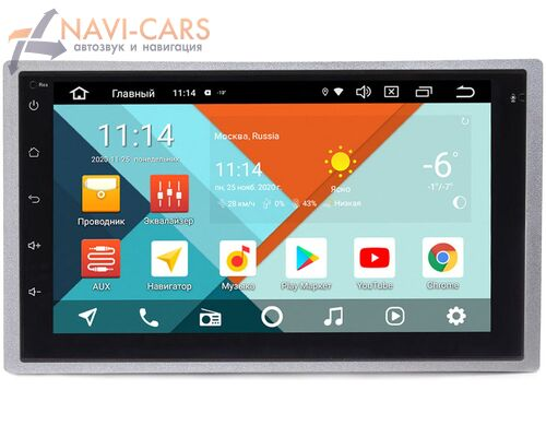 Honda Universal серебро Wide Media KS7001QR-3/32-RP-HNUNDS-276 на Android 10 (API 29) (DSP CarPlay 4G-SIM)