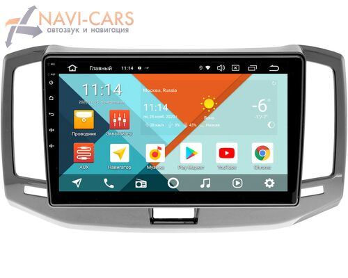 Chery Bonus 3 (A19) 2014-2017 Wide Media KS10-1128QR-3/32 DSP CarPlay 4G-SIM на Android 10 (API 29)