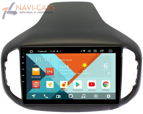 Chery Tiggo 7 2016-2021 Wide Media KS1070QR-3/32 DSP CarPlay 4G-SIM Android 10 (API 29)