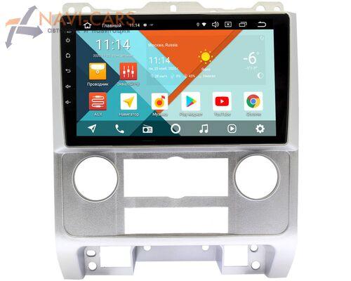Ford Escape II 2007-2012 (серая) Wide Media KS9278QR-3/32 DSP CarPlay 4G-SIM на Android 10 (API 29)