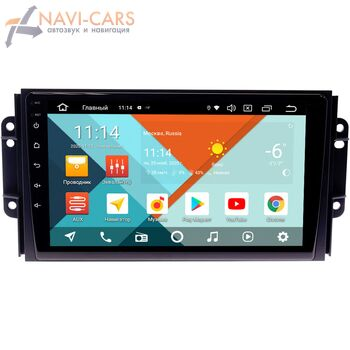 Штатная магнитола Chery Tiggo 3 2014-2021 Wide Media KS9075QR-3/32 DSP CarPlay 4G-SIM на Android 10 (API 29)
