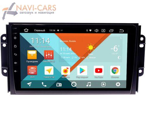 Chery Tiggo 3 2014-2021 Wide Media KS9075QR-3/32 DSP CarPlay 4G-SIM на Android 10 (API 29)