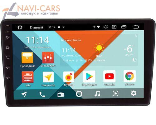 Ford Kuga, Fiesta, Fusion, Focus, Mondeo Wide Media KS9159QR-3/32 DSP CarPlay 4G-SIM Android 10 (API 29)