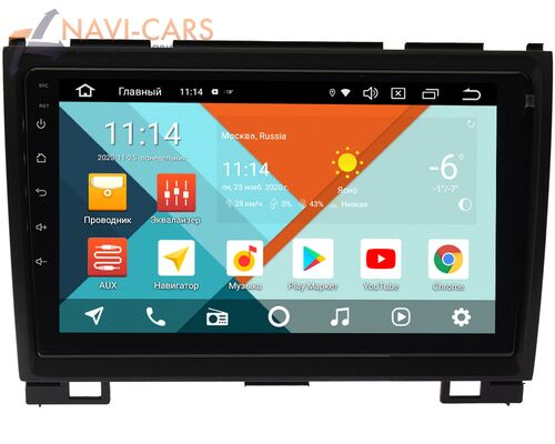 Great Wall Hover H3, Hover H5 2010-2018 Wide Media MT9140PK-2/16 DSP 3G-SIM Android 9.1