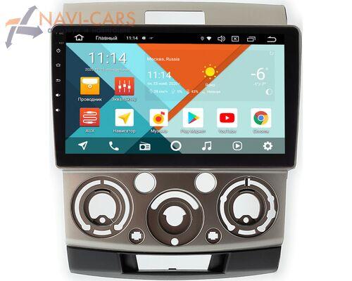 Ford Ranger II 2006-2012 (бронза) Wide Media KS9-417QR-3/32 DSP CarPlay 4G-SIM Android 10 (API 29)