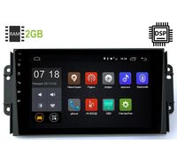 Chery Tiggo 3 2014-2018 LeTrun 2011-2986 Android 9.0 9 дюймов (DSP 2/16GB)