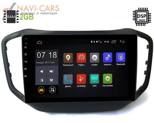 Chery Tiggo 5 2014-2020 LeTrun 2037-3094 Android 9.1 10 дюймов (DSP 2/16GB) 1082/1104