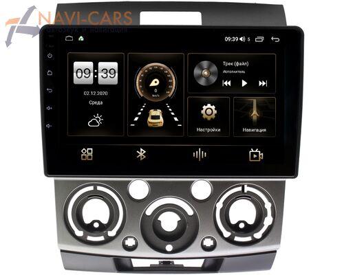 Ford Ranger II 2006-2012 LeTrun 3792-9139 на Android 10 (4/64, DSP, QLed) С оптическим выходом
