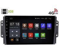 Chery Tiggo 3 2014-2018 LeTrun 2339 Android 6.0.1 9 дюймов (4G LTE 2GB)