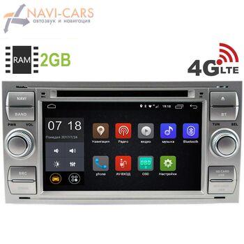 Штатная магнитола Ford Focus, C-Max, S-Max, Fiesta, Fusion, Mondeo, Transit, Kuga LeTrun 2627 Android 8.1 7 дюймов (4G LTE 2GB)