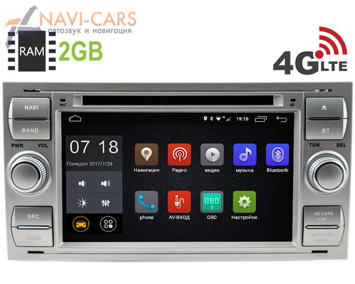 Ford Focus, C-Max, S-Max, Fiesta, Fusion, Mondeo, Transit, Kuga LeTrun 2627 Android 8.1 7 дюймов (4G LTE 2GB)