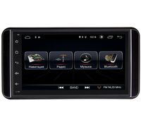 Toyota универсальная LeTrun 2159-RP-TYUNC-43 Android 8.0.1 MTK-L
