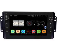 Chery Tiggo 3 2014-2021 LeTrun BPX409-9075 на Android 10 (4/32, DSP, IPS, с голосовым ассистентом, с крутилками)