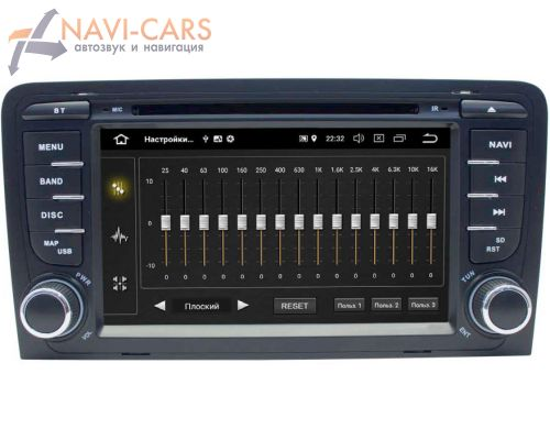 Audi A3 II (8P) 2007-2013 LeTrun 2626 DSP на Android 8.0