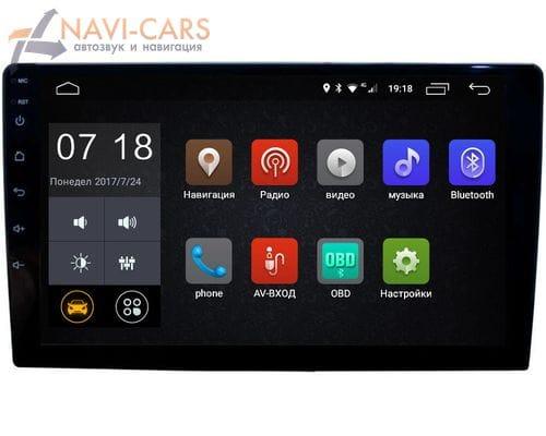 2 DIN LeTrun 2986 NS 2Gb/16Gb Android 9.0 9 дюймов под штатную рамку (короткая) DSP